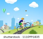 man rides a bicycle down the... | Shutterstock .eps vector #1110991835