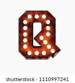 letter q. realistic rusty light ... | Shutterstock . vector #1110997241