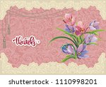 wedding cards with damask... | Shutterstock .eps vector #1110998201