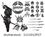 samurai icon art | Shutterstock .eps vector #1111013927