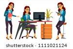 office worker. woman. happy... | Shutterstock . vector #1111021124