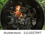barbecue grill with charcoal... | Shutterstock . vector #1111027097