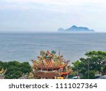 Turtle Island In Taiwan  And...