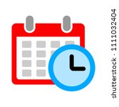 vector calendar events... | Shutterstock .eps vector #1111032404