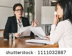 photo of strict caucasian woman ... | Shutterstock . vector #1111032887