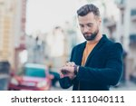 portrait of smart responsible... | Shutterstock . vector #1111040111