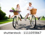 low angle view portrait of... | Shutterstock . vector #1111055867
