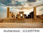 sunrise in persepolis  capital...   Shutterstock . vector #1111057934