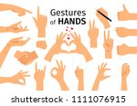 hands gestures isolated on... | Shutterstock . vector #1111076915