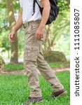 male tourist in the park.... | Shutterstock . vector #1111085807
