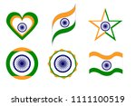 india  india flag in various...   Shutterstock .eps vector #1111100519