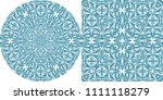 geometric circle and square...   Shutterstock .eps vector #1111118279