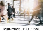 blurred people at a business... | Shutterstock . vector #1111118951