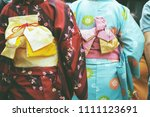 closeup young japanese woman... | Shutterstock . vector #1111123691