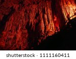 silhouette women tourist inside ... | Shutterstock . vector #1111160411