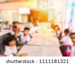 education concept on blurred... | Shutterstock . vector #1111181321