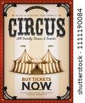 vintage golden circus... | Shutterstock .eps vector #1111190084