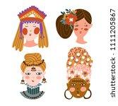 set of girls of different... | Shutterstock .eps vector #1111205867