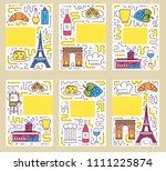 france brochure cards thin line ... | Shutterstock . vector #1111225874