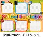 background frame design of... | Shutterstock .eps vector #1111233971