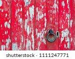 Old Door With A Lock
