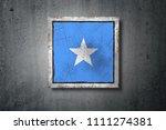 3d rendering of an old somalia... | Shutterstock . vector #1111274381