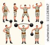 strong man set 2   Shutterstock .eps vector #1111283867