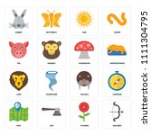 set of 16 icons such as archery ...