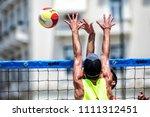 thessaloniki   greece june 8 ... | Shutterstock . vector #1111312451