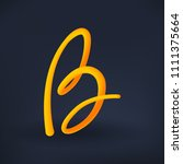 typography of the letter b... | Shutterstock .eps vector #1111375664