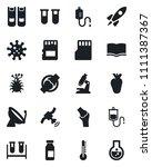 set of vector isolated black... | Shutterstock .eps vector #1111387367