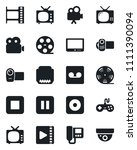 set of vector isolated black...   Shutterstock .eps vector #1111390094