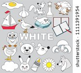 white objects color elements... | Shutterstock .eps vector #1111391954