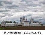 nikitsky monastery in pereslavl ... | Shutterstock . vector #1111402751