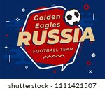 speech bubble word russia with... | Shutterstock .eps vector #1111421507
