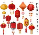 Chinese Lantern Vector...