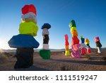 seven magic mountains   ugo...   Shutterstock . vector #1111519247