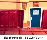 locker room vector illustration ... | Shutterstock .eps vector #1111541297