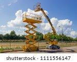 yellow self propelled... | Shutterstock . vector #1111556147