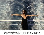 rest on the ferry. attractive... | Shutterstock . vector #1111571315