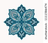 floral indian mandala with... | Shutterstock .eps vector #1111586474