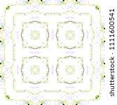 colorful symmetrical pattern... | Shutterstock . vector #1111600541