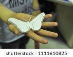 turin  piedmont  italy. june 3...   Shutterstock . vector #1111610825