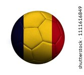 Small photo of The flag of Chad is depicted on a soccer ball