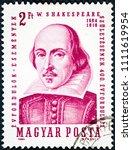Hungary   Circa 1964  A Stamp...