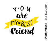 you are my best friend postcard.... | Shutterstock .eps vector #1111622804