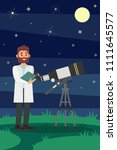 man astronomer in white lab... | Shutterstock .eps vector #1111645577
