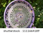 dream catcher with feathers... | Shutterstock . vector #1111664189