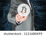 businessman pushing virtual... | Shutterstock . vector #1111680695