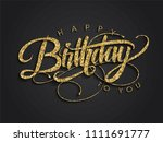 happy birthday greeting card... | Shutterstock .eps vector #1111691777
